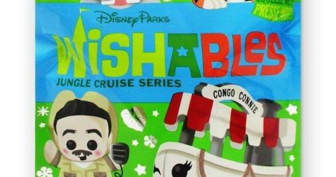 Jungle Cruise Series Mystery Wishables Plush