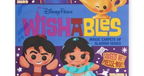 Aladdin Series Mystery Wishables Plush
