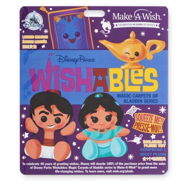 Aladdin Series Mystery Wishables Plush