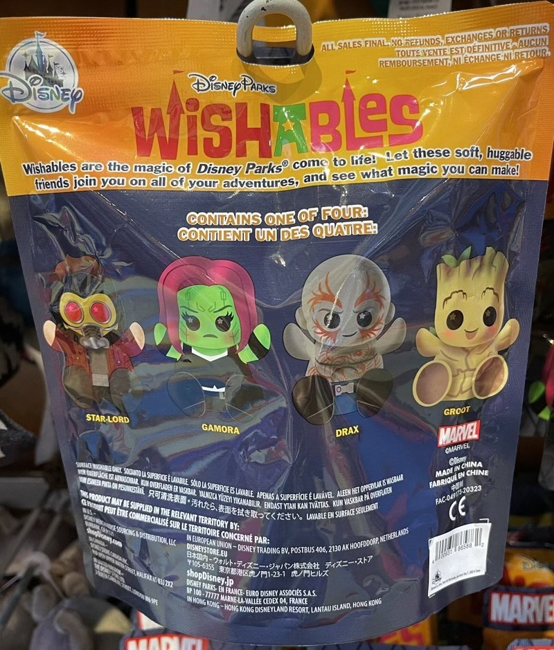 Guardians of the Galaxy Mission Breakout Disney Parks Wishables Mystery Plush